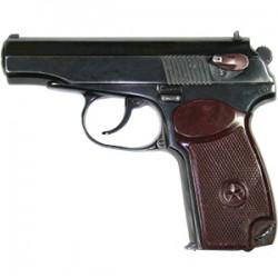 Купить пистолет под патрон Флобера