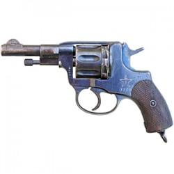 Револьверы под патрон Флобера Наган