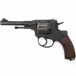 Револьвер Наган Офицерский