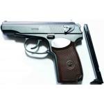 Пневматический пистолет Borner ПМ 49