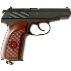Пистолет Umarex Makarov Ultra