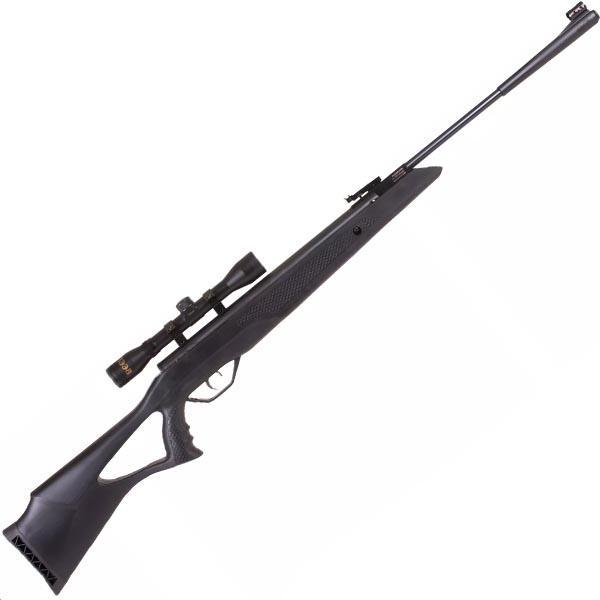 Пневматическая винтовка Beeman Longhorn (Gas Ram)